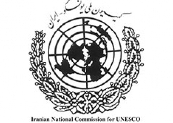 Iranian National Commission For UNESCO3729
