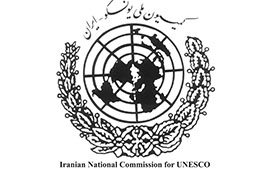 Iranian National Commission For UNESCO